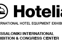 Hotelia, Grčka, Solun 10-12.11.2017. Štand 3A, Paviljon 10
